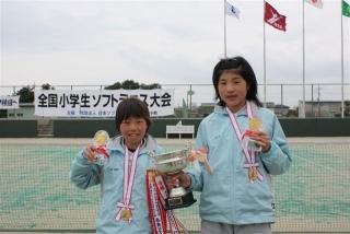 第8回全国小学生ソフトテニス大会優勝者(小5女子)