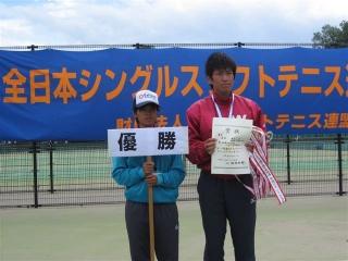 第16回全日本シングルスソフトテニス選手権大会優勝者
