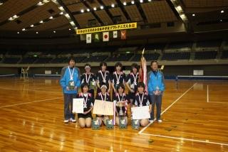 第20回都道府県対抗全日本中学生大会優勝者(女子団体)