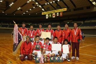 第20回都道府県対抗全日本中学生大会優勝者(男子団体)