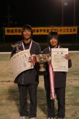 第20回都道府県対抗全日本中学生大会優勝者(女子個人)