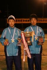 第20回都道府県対抗全日本中学生大会優勝者(男子個人)