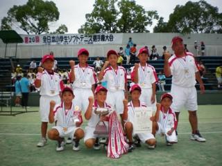 第26回全日本小学生男子団体優勝
