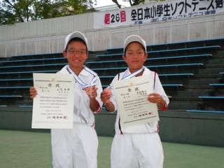 第26回全日本小学生男子3位-1