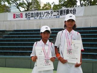 第26回全日本小学生女子準優勝