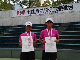 第26回全日本小学生女子3位-2