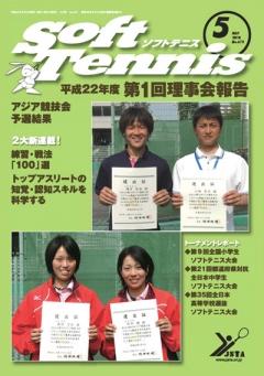 1005kikanshi.jpg