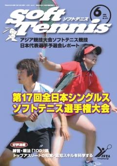 1006kikanshi.jpg