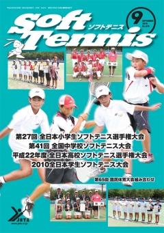 9月号表紙.ai