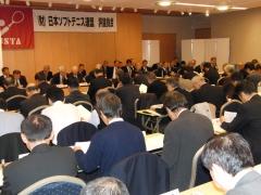 image_201101.jpg