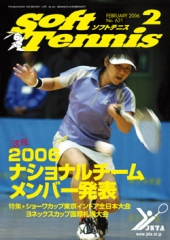 SoftTennis 2006/2 No.621