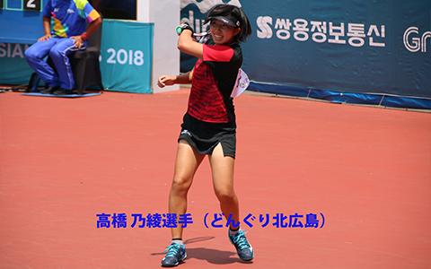 top_slider_takahashi3