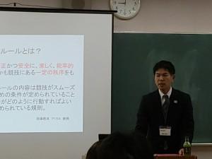coach_p7